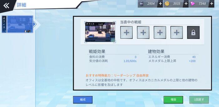 Screenshot 20200418-160439 - .jpg